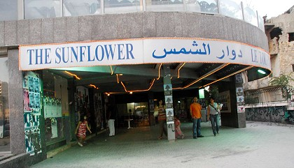 CologneOFF 2011 at Shams - The Sunflower Beirut