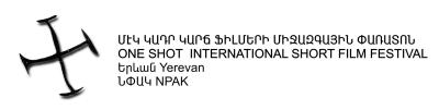 One Shot International Film Festival