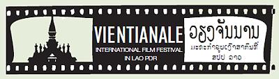 Vientiane International Film Festival